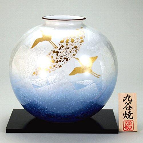 九谷焼 N29-09 木台付 花瓶 8号 銀彩金鶴 24.5×22.5cm 木箱 B00DIN3LLG