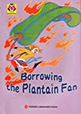 Monkey Series: Borrowing the Plantain Fan