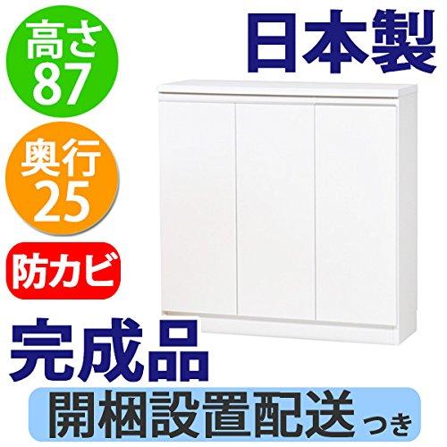 日本製 完成品 カウンター下収納DX 奥行25 高さ87cm (60幅 扉タイプ) B01G8E3K6W 奥行25.2 幅60 高さ87cm  奥行25.2 幅60 高さ87cm