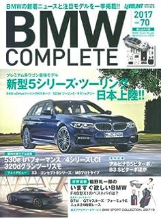 BMWモデルイヤーブック2018: BMW...
