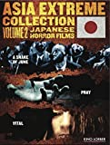 ASIA EXTREME Volume 2: Japanese Horror Films by Pallisades Tartan by Y?ichi Sat? Shinya Tsukamoto
