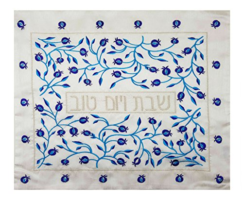 Embroidered Shabbat Challah Cover with Pomegranates in Blue 100% Raw Bamboo Israel Judaica (Israel Cover)