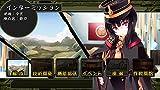 Sengo Muramasa DX Guren no Kettou PS Vita SONY