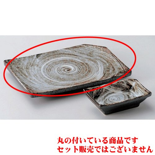 Grilled Fish Plate utw160-9-624 [7.5 x 5.2 x 0.9 inch] Japanece ceramic White brush 7.0 pottery dish tableware