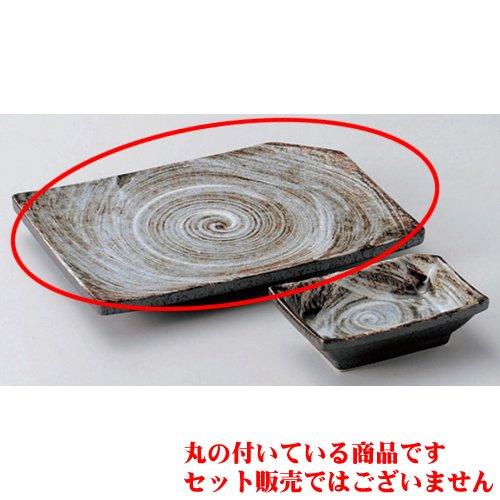 Grilled Fish Plate utw160-9-624 [7.5 x 5.2 x 0.9 inch] Japanece ceramic White brush 7.0 pottery dish tableware by SETOMONOHONPO