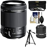 Tamron 18-200mm f/3.5-6.3 Di II VC Zoom Lens with 3 UV/CPL/ND8 Filters + Tripod + Pouch + Kit for Canon EOS Cameras
