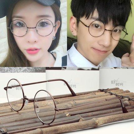 les lunettes de marée coréenne de métal plate ronde de montures de lunettes rétro hommes femmes cadre cadre verres de lunettesbronze - cadre [miroir cas tissu]