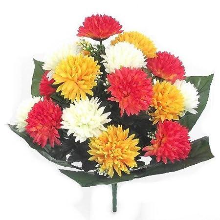 45cm Large Artificial Spiky Ball Mum Orange Cream Yellow Flower