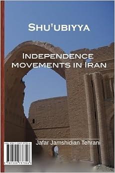 Book Shu'ubiyya: Independence movements in Iran (Persian Edition) by Jafar Jamshidian Tehrani (2014-08-18)
