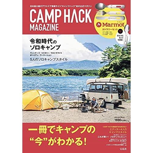 CAMP HACK MAGAZINE