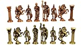 Handmade Brass Roman Laquered Chess Pieces-Without Board-Chess Pieces Only