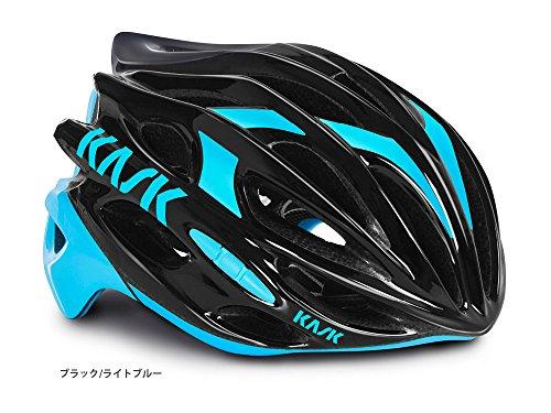 [해외]KASK (투구-) MOJITO < 블랙라이트 블루 > 로드 헬멧 / Kask (casque) MOJITO Blacklight blue > Road helmet