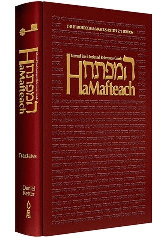 Hamafteach: Ttalmud Bavli, Tractate Indexed Reference Guide
