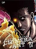 HUNTER × HUNTER キメラアント編 DVD-BOX Vol.4