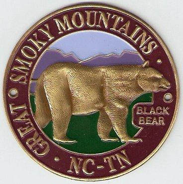 Great Smoky Mountains - Black Bear - Hiking Stick Medallion (Walking Staff Medallions)