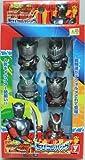 Masked Rider Ryuki Chibi Kore bag