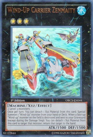 wind up carrier zenmaity