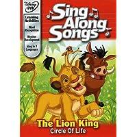 Lion King: Circle of Life Sing Along Songs (Bilingual)