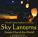 (15×15) White Sky Lantern, Outdoor Stuffs