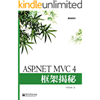 ASP.NET MVC4框架揭秘