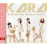 サンキュー サマーラブ(初回限定盤A)(DVD付)