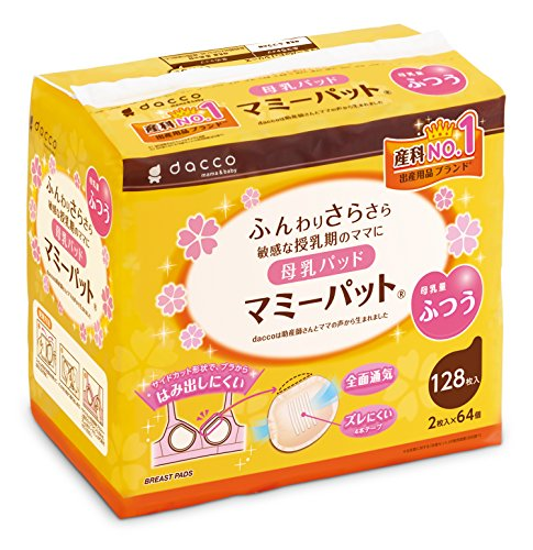 Japan Health and Beauty - dacco Mommy putt ordinary type 128 pieces *AF27*