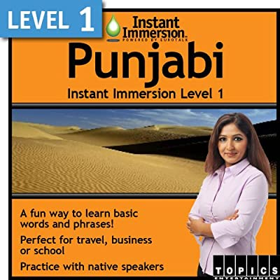 Instant Immersion Level 1 - Punjabi