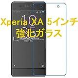 Xperia XA F3115 F3116 5インチ 9H 0.26mm 強化ガラス 液晶保護フィルム 2.5D