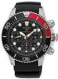 SEIKO Prospex Sea Diver's 200m Chronograph Solar Sports Watch Red SSC617P1