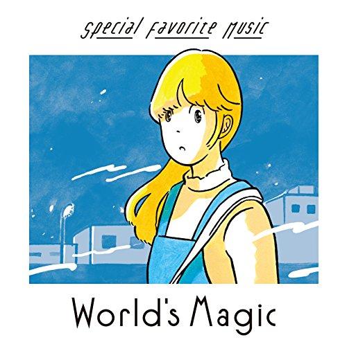 amazon world s magic special favorite music j pop 音楽