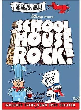amazon com schoolhouse rock special 30th anniversary edition