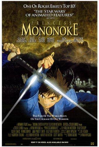 Princess Mononoke POSTER Movie (27 x 40 Inches - 69cm x 102cm) (1997) (Style B)
