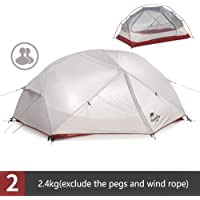 Mongar 2-3 Person 210T Double-Layer Tent Aluminum Rod Outdoor Camping Hiking Travel Backpacking Waterproof Ultralight 3 Season Tent NH18M010-J