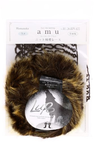 Fur collar wearing cloth pack by Hamanaka