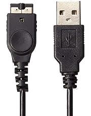 EXLENE® Nintendo GBA / SP / DS Cable USB Cargador de alimentación para Nintendo Gameboy Advance SP (GBA SP) Consola Nintendo Original