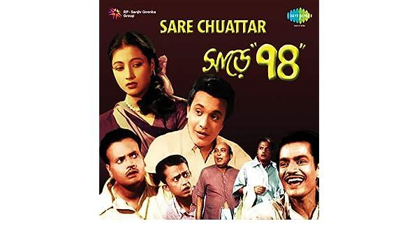 sare chuattar mp3 songs