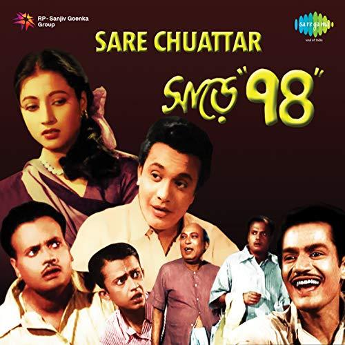 Uttam kumar bengali movie mp3 songs free download.