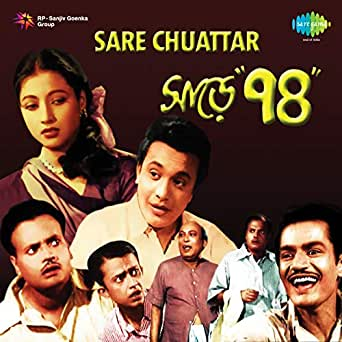 Sare chuattar (original motion picture soundtrack) by kalipada sen.