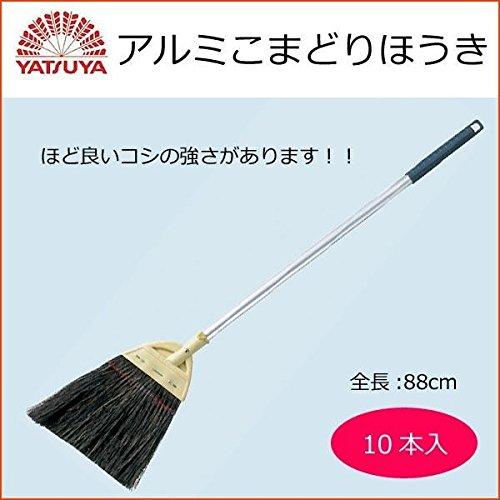 八ツ矢工業(YATSUYA) アルミこまどりほうき×10本 20555【同梱代引不可】 B07PZ2KGRT
