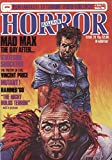 img - for Hammer's Halls of Horror #29 -MAD MAX ROAD WARRIOR SPECIAL book / textbook / text book