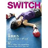 SWITCH Vol.30 No.11
