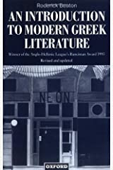 An Introduction to Modern Greek Literature Kindle Edition