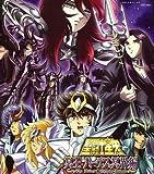 Saint Seiya -Megamino Senshi by Saint Seiya -Megamino Senshi (2006-01-18)