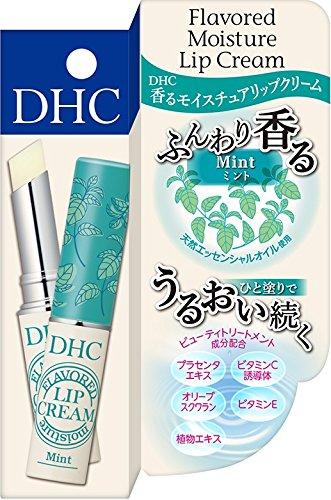 DHC Fragrant Moisture Lip Cream Mint Lip Care of Fragrance and Beauty Veil 1.5 (Moisture Veil)