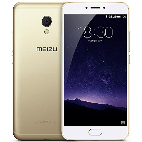 Meizu MX6 Unlocked Smart Phone, 4GB+32GB, International Version, (Champaign Gold)