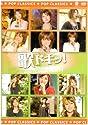 歌ドキッ! POP CLASSICS Vol.11の商品画像