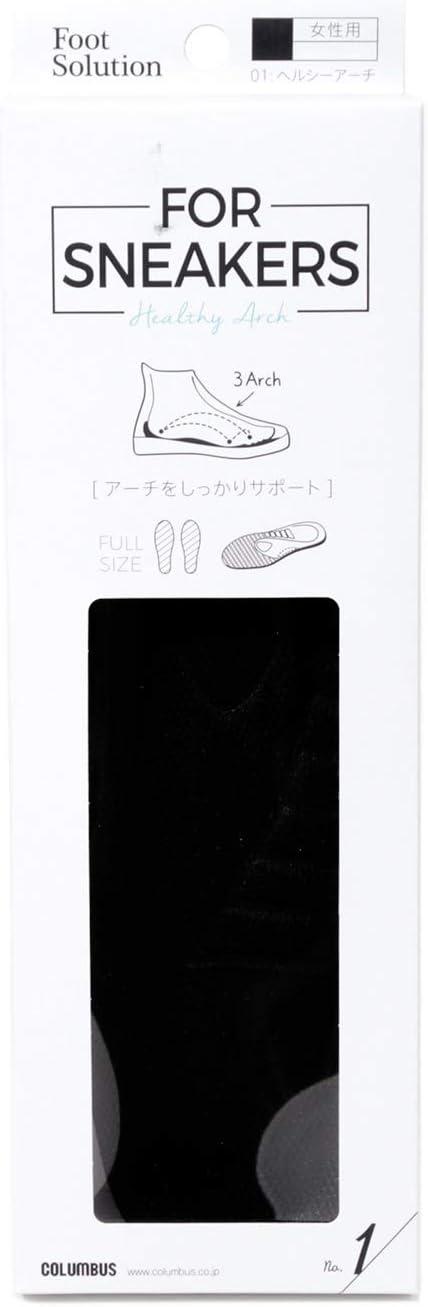 [コロンブス] COLUMBUS フットソリューションフォースニーカー ヘルシーアーチ 男性用Lサイズ(26.0cm~26.5cm)