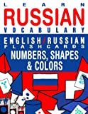 Learn Russian Vocabulary %2D English%2FR
