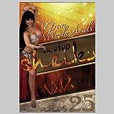 La Gran Noche Arabe-25 A\os-En Vivo by Sheik (2009-11-17)