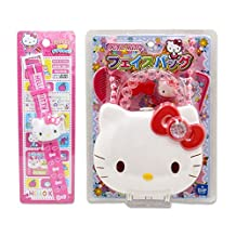 Hello Kitty Purse with Accessories and Hello Kitty Watch Sold Together (Japan Import)